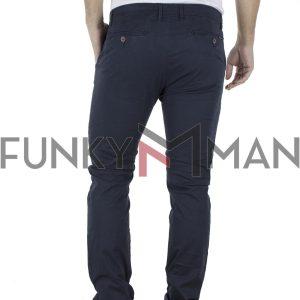Παντελόνι Casual Chinos FUNKY BUDDHA FBM002-02119 Navy