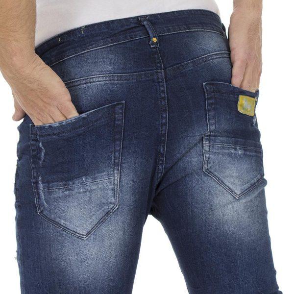 Jean Παντελόνι Chinos με Λάστιχα Back2jeans M1 slim Μπλε