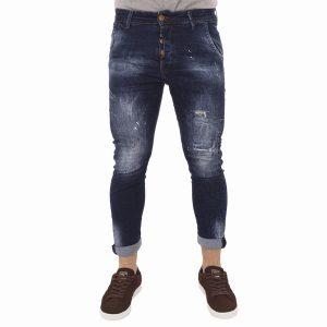 Τζιν Παντελόνι Back2Jeans h.boyfriend T6 Blue Μπλε