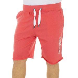 Μακό Βερμούδα DOUBLE Terry Shorts MS-11 Κοραλλί