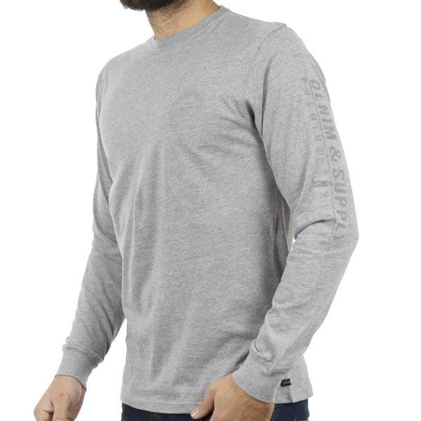 Μακρυμάνικη Μπλούζα DOUBLE TS-73 Γκρι