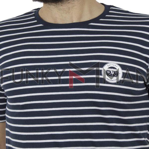 Ριγέ Κοντομάνικο T-Shirt BATTERY 211003991 Navy