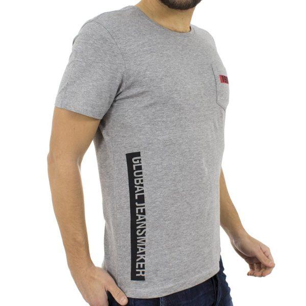 Κοντομάνικη Μπλούζα T-shirt BLEND 20704959 Γκρι
