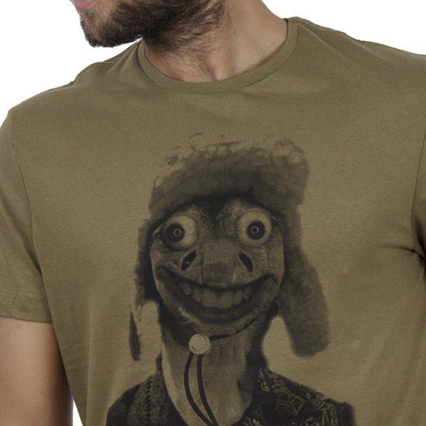 Κοντομάνικη Μπλούζα T-Shirt BLEND Tee 20707012 Χακί