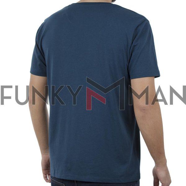 Κοντομάνικο Μπλουζάκι T-Shirt Celio NECOOL Μπλε