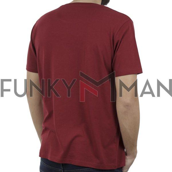 Κοντομάνικο Μπλουζάκι T-Shirt Celio NECOOL Μπορντό