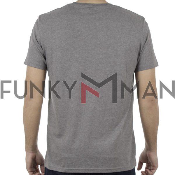 Κοντομάνικο Μπλουζάκι T-Shirt Celio NEPRINT Γκρι