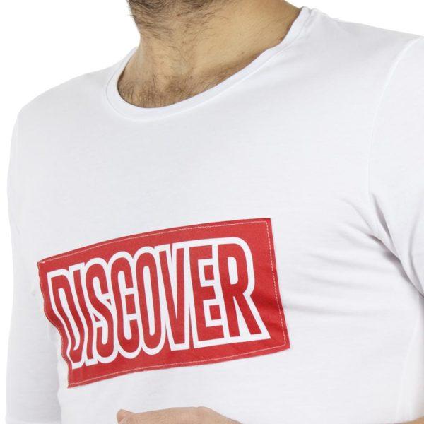 Κοντομάνικη Μπλούζα T-Shirt COVER DISK Y201 Λευκό