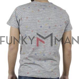 Ριγέ Κοντομάνικο T-Shirt FUNKY BUDDHA FBM035-04119 Γκρι