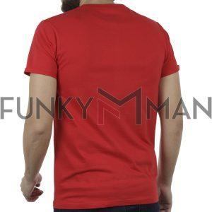 Κοντομάνικο All Over Print T-Shirt PONTEROSSO 19-1031 PURE Κόκκινο