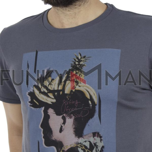 Κοντομάνικη Μπλούζα T-Shirt SCINN ST028 STEEL σκούρο Γκρι