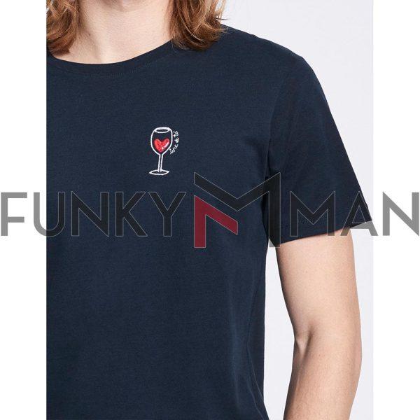 Κοντομάνικο Μπλουζάκι T-Shirt Celio NESAINT Navy