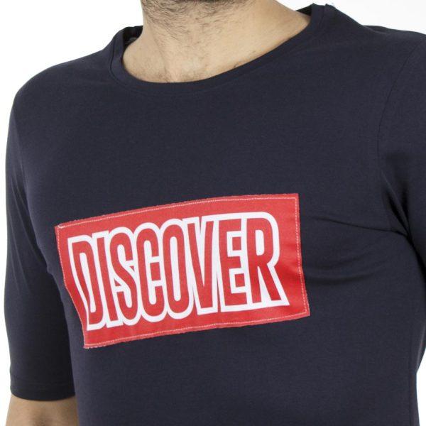 Κοντομάνικη Μπλούζα T-Shirt COVER DISK Y201 Navy