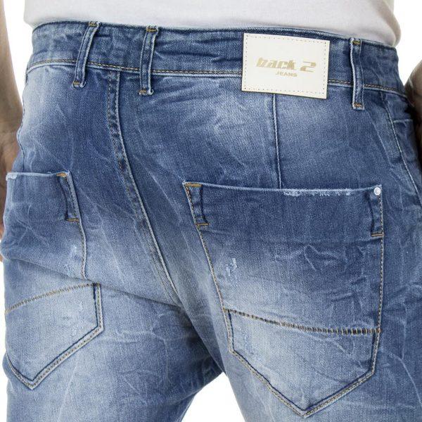 Τζιν Παντελόνι Back2Jeans s.boyfriend S7 Blue Μπλε